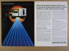 1983 Panasonic Recam M-Format Video Camera matsushita electric vintage print Ad