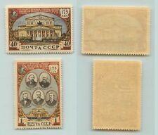 Russia USSR, 1951 SC 1553-1554 MNH. f4161
