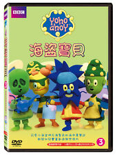 BBC: Yoho Ahoy Volume 3 TAIWAN DVD REGION 3 ENGLISH