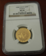 China 1988 Gold 1/4 oz Panda 25 Yuan NGC MS68