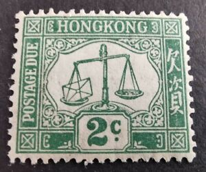 Hong Kong 1923-56 Postage Due. 2c Green. SGD2. Mint. Cat £40.