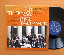 Yuri Temirkanov Conducts Van Swieten & Haydn Symphonies Melodiya C 04493-4 NM/EX