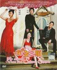 My Lovely Sam Soon Drama DVD with Good English Subtitle
