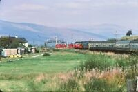 PHOTO  MALLAIG JUNCTION 1979  VIEW FROM CARRIAGE V2