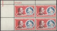 Scott # C 66 - Us Plate Block Of 4 - Montgomery Blair Postmaster - Mnh - 1963