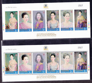Thailand 2013 MNH 2 sheets  Pre-eminent Protector of Arts and Crafts with