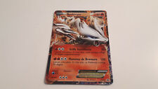 RESHIRAM EX 180PV BW36 PROMO HOLO - CARTE POKEMON