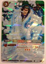 One Piece Miracle Battle Carddass OP09-81 MR Booster Box version