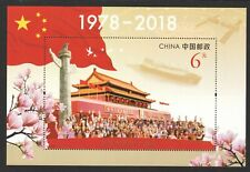 P.R. OF CHINA 2018-34 40TH ANNIV OF REFORM & OPENING UP 改革開放 SOUVENIR SHEET MINT