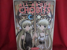 "chobits ""all about chobits"" illustration art book"