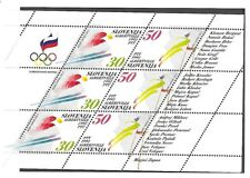 SLOVENIA Sc 134a NH MINISHEET of 1992 Winter Olympics