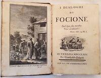 ETIENNE BONNOT DE MABLY I DIALOGHI DI FOCIONE ANTILLUMINISMO INCISIONE 1764