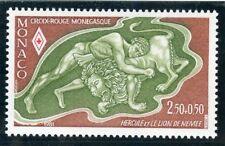 STAMP / TIMBRE DE MONACO N° 1288 ** LES DOUZE TRAVAUX D'HERCULE / LE LION NEMEE
