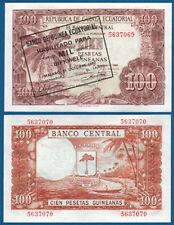 EQUATORIAL GUINEA 1000 Bipkwele 21.10.1980  UNC  P. 18