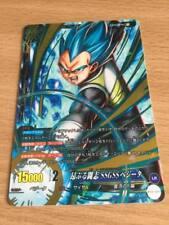 Carte Dragon Ball Z DBZ IC Carddass Part 2 #BT2-024 Legend Rare BANDAI 2015