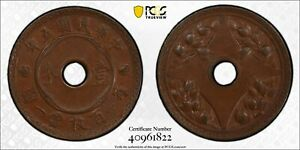 ROC copper 1 cent 1916 (year 5) CL-MG.52 about uncirculated PCGS AU58