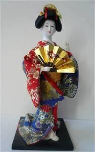 "Japanese 12"" H Geisha Kimono Doll w/Fan Multi-Color Brocade Kimono"
