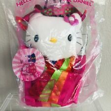"McDonalds Sanrio Hello Kitty Korean Wedding Plush Doll Bride New Sealed 8"""