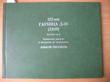 Manual Russian Album 122 artillery Howitzer Weapon Gun Cannon Book War Book D30