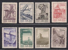 China  1954  Sc # 214-21  NGAI   (2-8016)