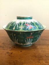 ANTIQUE CHINESE FAMILLE VERTE CABBAGE COVERED BOWL
