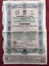 Emprunt Russe 1908 Rare Action Russie