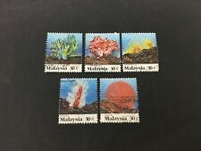 (JC) Marine Life (4th Series) Coral of Malaysia 1992 - Complete 5v used stamp