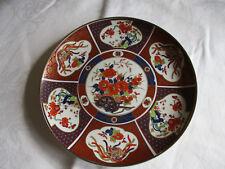 Lovely Oriental motivo decorativo Cina Plate-LARGE