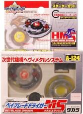 Beyblade A-124 Driger MS Metal System