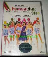 THE ROMANCING STAR - NEW DVD - CHOW YUN FAT & MAGGIE CHEUNG HK MOVIE ENG SUB R0