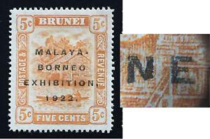 "Brunei 1922 Malaya-Borneo Exhibition MBE opt 5c MH Broken ""N"" SG#55d M2006"