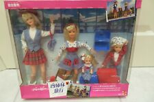 Barbie Traveling Sisters Holiday Gift set Barbie Skipper Stacie Shelly 1990's