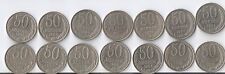 USSR Russia  50 kop  set of 14 coins 1964-1988