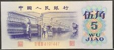 China PRC 50 Cents 3rd Edition 3 Roman 1972 unc