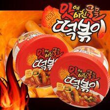 Korean Traditional Food TTEOKBOKKI Sweet Sauce Rice Cake 320g (160g x 2pcs) 0717