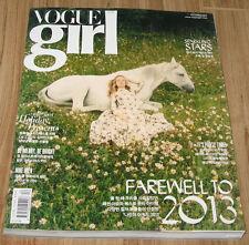 VOGUE GIRL SHINEE TAEMIN 2PM TAECYEON KOREA MAGAZINE 2013 DEC DECEMBER NEW