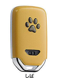 Genuine Honda Pet key cover JAZZ CIVIC ODYSSEY HR-V ACCORD GRACE JADE