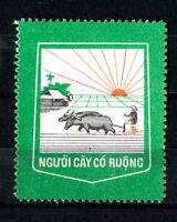 Vietnam Stamps # PL1 MH A True Rarity Scott Value $150.00