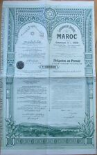 1910 Bond Certificate: Governement Impérial du Maroc/Marocco, Africa