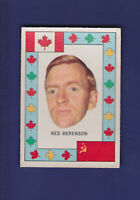 Red Berenson Canadian All Star Card 1972-73 O-PEE-CHEE Hockey (EX)
