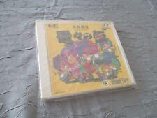 >> DEDEN NO DEN TENGAI MAKYOU PC ENGINE CD JAPAN IMPORT NEW FACTORY SEALED! <<