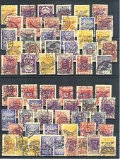 SAUDI ARABIA -63 STAMPS - UNSORTED -fiscal postmarks ?  MOST VF ---@2