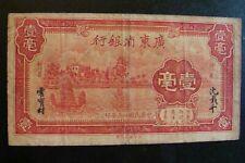 Kwangtung Provincial Bank Of China 10 Cents 1934