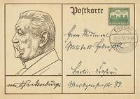 """DT.REICH Hindenburg-Sonderpostkarte Dt. Nothilfe K2 """"ESSEN / RELLINGHAUSEN"""" 1932"""