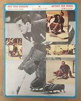 1970-71 NHL DETROIT RED WINGS @ NEW YORK RANGERS VINTAGE HOCKEY PROGRAM
