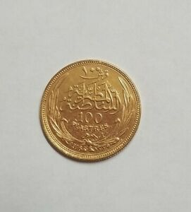 ANTIQUE  EGYPTIAN GOLD COIN 22K 7.5 GRAMS ISSUED 1920 (100 YEARS OLD)