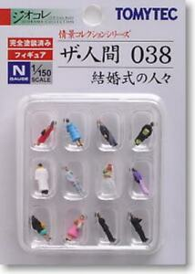 WEDDING PARTY & GUESTS 12 figures Japanese N 1/150 scale TOMYTEC 223757 038