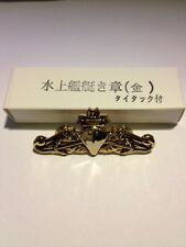 JMSDF SURFACE WARFARE OFFICER BADGE GOLD JAPAN MARITIME SELF DEFENSE FORCE