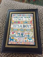 Jewish Baby Boy Picture Album.