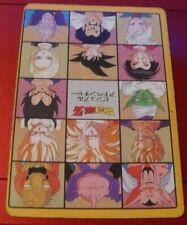DRAGON BALL Z DBZ PP AMADA PART CARD REG REGULAR CARTE N° 223 MADE IN JAPAN **